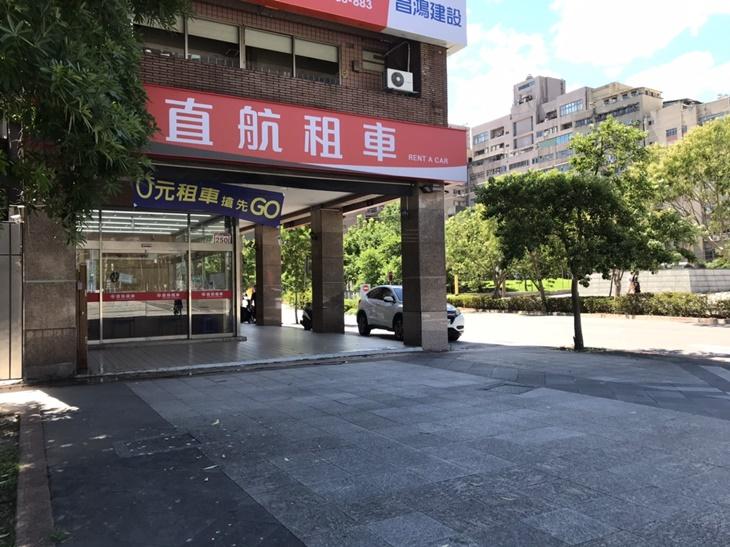 租車推薦 :直航租車台北松山店